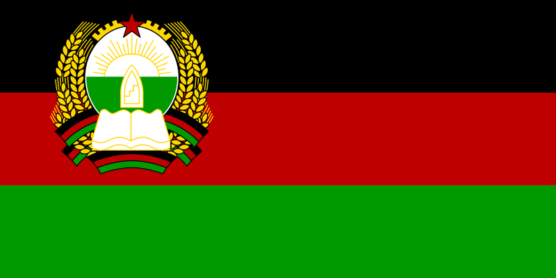 檔案:Флаг Афганистан.png