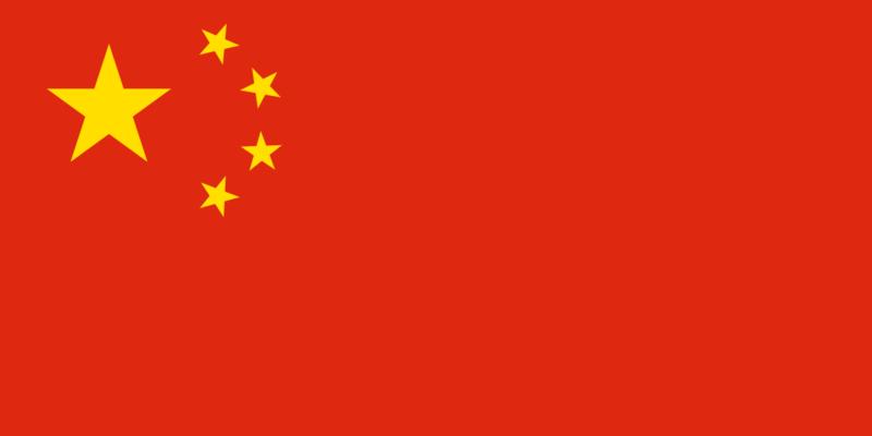 檔案:Флаг КНР.png