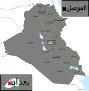 Iraq-2014.jpg