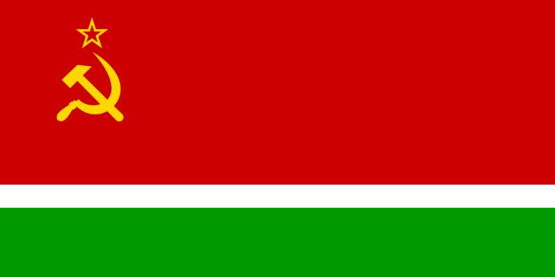 檔案:Флаг Литва.png