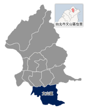 Wenshan District Location.PNG