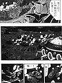 L特戰隊-02.jpg
