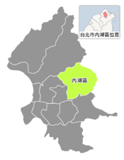 Neihu District Location.png