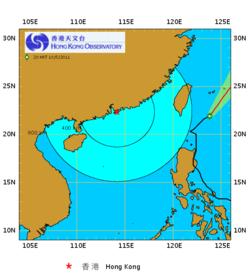 颱風艾利.png