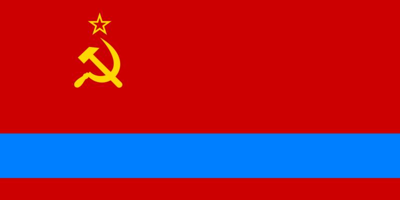 檔案:Флаг Казах.png