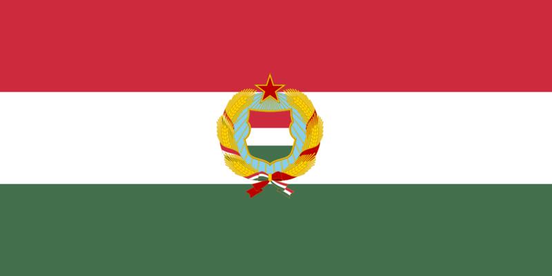 檔案:Флаг Венгрия.png