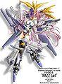 FAZZ Gundam Girl-01.jpg