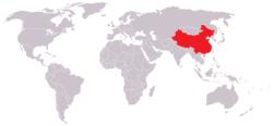 Chinamap.JPG
