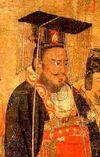 Cao Pi.jpg