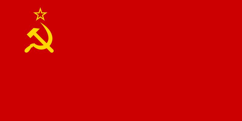 檔案:Флаг СССР.png
