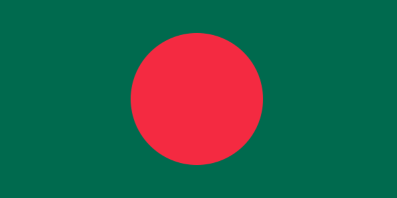 檔案:Флаг Бангладеш.png