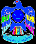 Coat of arms of United Arab Emirates changed.PNG