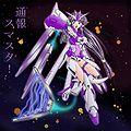 Hi-Nu Gundam Girl.jpg