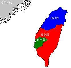 大台灣帝國.jpg