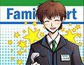 Suzaku FamilyMart.jpg