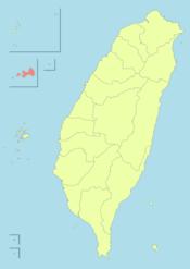 Taiwan-Kinmen.png