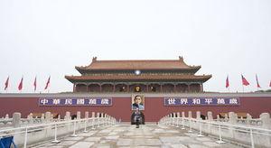 2054年時的北京天安門一景