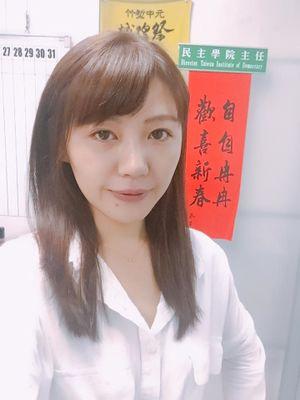 清純姬吳姊姊.png
