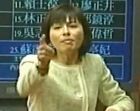 邱議瑩1.png