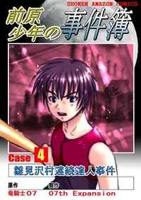 Higu Cover02.jpg