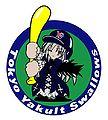 Tokyo Yakult Swallows.JPG