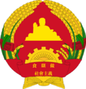 Coat of Lantau.png