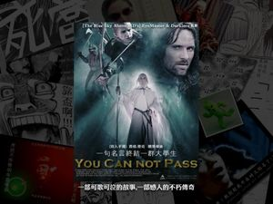 You Can Not Pass.jpg