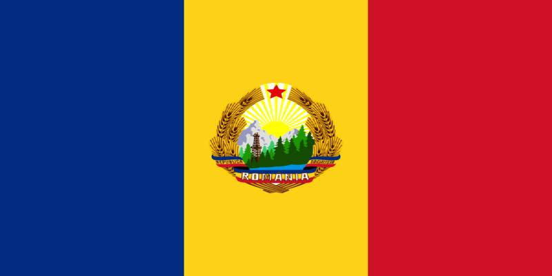 檔案:Флаг Румыния.png