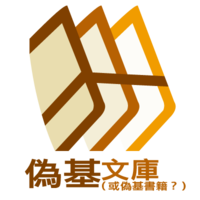 Unbook logo.png