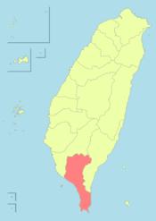 Taiwan-Pingtung.png
