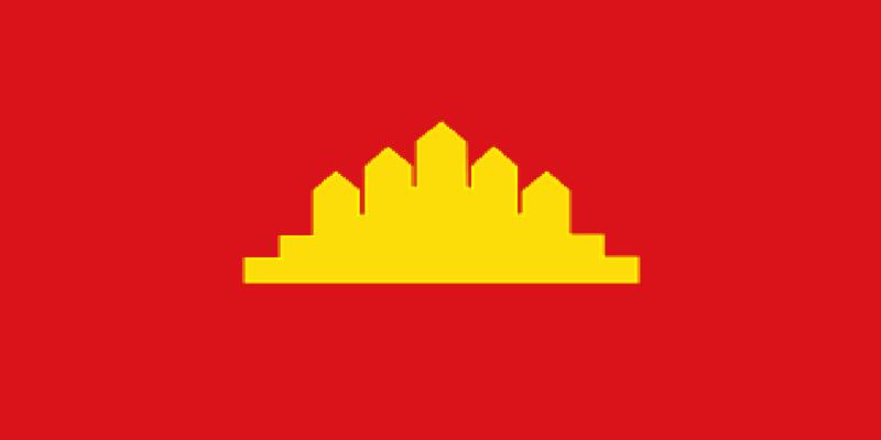 檔案:Флаг Камбоджа.png