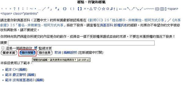 範本4.JPG