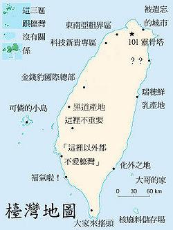 Taiwannewmap1.jpg