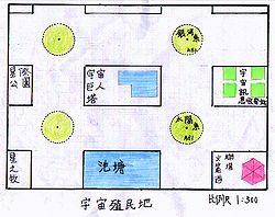 自慰公國國土一覽表.jpg