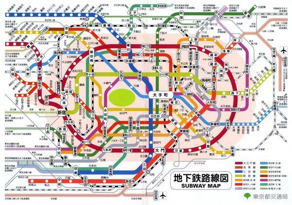 Tokyo metro map.jpg