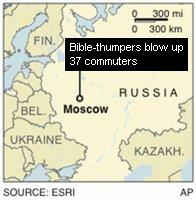 This map, from AP, shows the (former) location of Moscow.