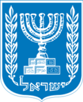 IsraelWappen.png