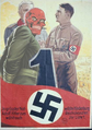 Nazi Red Skull.png