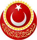 Turkish National Embleme2.PNG