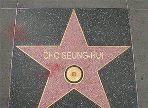 Cho star.jpg