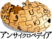 Puzzle Potato Dry Brush-ja.png