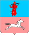 Cherkasy coat of arms.png