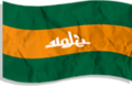 Bandeira wadiya.png