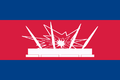 Cambodia-Mine-Flag.png