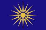 GreekMacedoniaFlag.png