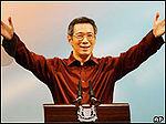 Lee Hsien Loong Mai Hum