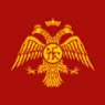 Prussian Double-Eagle.PNG
