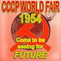 Commieworldsfair1954.jpg
