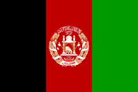 625px-Flag of Afghanistan.png