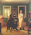 Goethe 1831.jpg